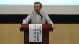 さわやか福祉財団理事長堀田力氏講演
