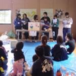 青少年地域ボランティアサミット
